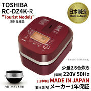 Toshiba Overseas Rice Cooker Rc-dz4k-r Tourist Model Ih 2.5cups Made In Japan