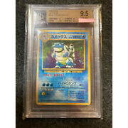 Pokemon Extreme Product Kamex 1st Edition With First Edition Mark Old Back Bgs9