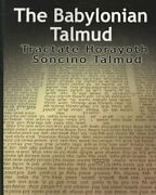 Babylonian Talmud Tractate Horayoth - Rulings, Soncino, Paperback, Like New...