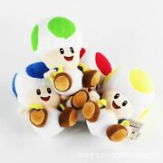 4pcs Super Mario Brother Green Red Blue Yellow Mushroom Toad Soft Plush Toy 7''