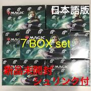 Mtg War Of The Spark With Shrink Boxes Liliana Challenge Japan Edition