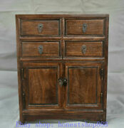16 Old China Huanghuali Wood Carving Palace Drawer Locker Chest Cabinet