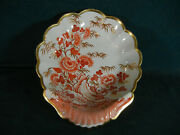 Early Spode Bamboo And Rock Pattern In Red With Gold Trim Handled Serving Bowl