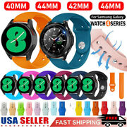 Silicone Watch Band Strap For Samsung Galaxy Watch 4 Classic 40/42/44/46mm S3 S2