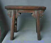 14.2 Collect Old Chinese Huanghuali Wood Dynasty Drawer Storage Container Box