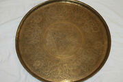24 Antique Century Persian Middle Eastern Islamic Bronze Tray Plate