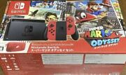 Limit Sold Out Immediately Nintendo Switch Super Mario Odyssey Set Main Unit