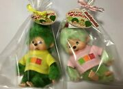 Monchhichi Aichi Expo Limited 2005 Green Pink Doll Stuffed Set 2 Vintage Rare