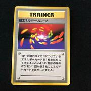 Trainer Card Old Back Super Energy Remove First Edition