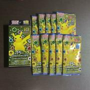 Pokandeacutemon Card Special Set 25th 10 Packs Of Anniversary Collection