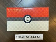 Pokemon Cards Stamp Box Beauty Back Moon Japan Post Limited Edition Promos