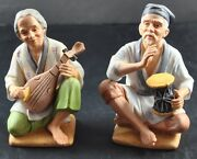 Vintage Lot Of 2 Asian Figurines Musicians Homco 1436 Signed