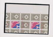 Yugoslaviaolympic Games Sarajevo 100 Din Sheet In Vertical Pair With Margin Mnh