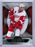 13/14 Ud Ultimate Collection Hockey Base /499 Cards 1 - 60 U-pick From List