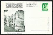 Luxemburg Covers 125 Fr. Advertising Carte-lettres Not Sent