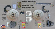 1949-1953 Dodge B100 Front Manual Disc Brake Kit - 11.75 Drilled And Slotted