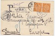 China 1904 Postcard Cover Dragon 1c Pair To Denmark Postage Due Rare