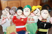 Vintage Set Of 6 International Marionettes Puppets In Original Box Neat Mint