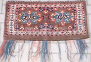 Antique Yomut Turkmen Torba With Kepse Gul Design, Small Size, Late 19th Century