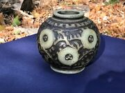 FRENCH ART DECO CARVED STONEWARE VASE BY MOUGIN..GEO CONDE DESIGN..CATTEAU
