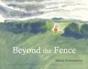 Beyond The Fence By Maria Gulemetova English Hardcover Book Free Shipping