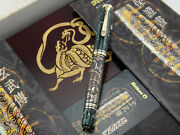 Pelikan M800 Old Style Xuan Wu Asia Limited Edition 888 Fountain Pen 120/888 M