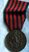 Italy Ww2 Expedition Albania Commemorative Military Medal Albanian Campaign 1939