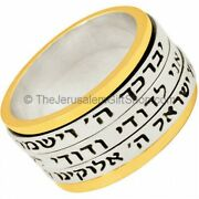 Jewish Biblical Triple Hebrew Blessing Spinning Gold 14k And Silver Ring