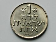 Israel 57391979 1 Lira Coin Au With Contact Marks And Star In Field Km47.2