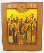Antique 19th C Russian Mstera Icon On Gold Kovcheg Of Laudation Mother Of God