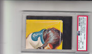 1974 Opc Wacky Packages 3rd Series Beanball Puzzle Bottom Right Lt Bk Psa 8