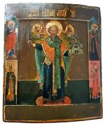 18th C Antique Russian Hand Painted Wood Kovcheg Icon St.nicholas Of Mozhaisk