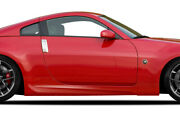 Couture Urethane Ams Gt Side Skirts - 2 Piece For 2003-2008 350z Z33