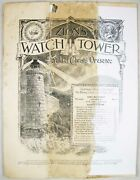 Dec 1, 1906 Watchtower Magazine Brooklyn Convention Bible Cost List Jehovah Orig