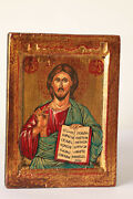 Icon 7 7/8x5 7/8in Plaque Behind Christ In Bust Greece 1680 34164