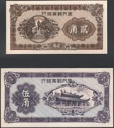 China 1940. Amoy Industrial Bank 1c - 50c Notes S1655-58 5 Unc