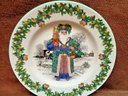 Spode Christmas Tree Christmas Annual Plate In Box