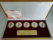 2008 Beijing Summer Olympic Games Mascot Gold Or Silver Coins Commemorative Set
