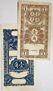 China 1949 . 1 And 10 Cents . Rare Uniface . Collector's Specimen Notes . Aunc