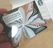 Starbucks Japan Discoveries 2014 Card 1000 Limited Pin Intact New Rare F/s