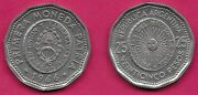 Argentina 25 Pesos 1966 Xf 1st Issue Of National Coinage In 1813motif Of 8-real