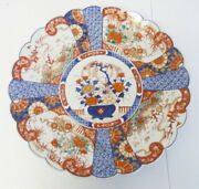 Antique 19th Century Imari 18 Japanese Large Charger Plate Free Shipping