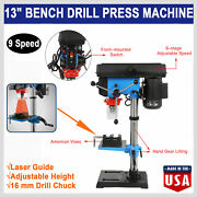 13 Bench Drill Press Machine 9 Speed + Laser Guide + 16mm Drill Chuck And Vice