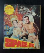 1975 Vintage Hg Toys Space 1999 150 Piece Jigsaw Puzzle Complete