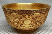 5.90old Chinese Purple Bronze Gilt 24k Gold Dynasty Palace Two Dragon Gold Bowl