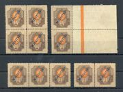 Russia Levant1910 55 -10 Pia. On 70 Kop 10 X - Luxe - 100 Years + Old