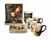 Certified International Gilded Rooster Dinnerware Tabletop 89014 One Size New