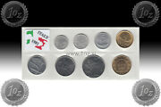 Italy Set 1981 - 8 Coins 1981 1, 2, 5, 10, 20, 50, 100, 200 Lire Uncirculated