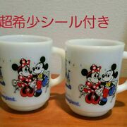 Cups Set Of 2 Coffee Tokyo Disney Land Collectible Kitchen Fire King