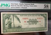 South Vietnam 200 Dong P-14a 1955 Year Pmg 58 A-unc Staple Holes